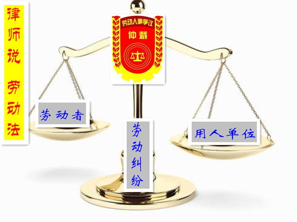 【2004】湖南省劳动能力鉴定管理办法