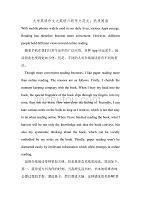 大学英语作文之英语六级作文范文:纸质阅读